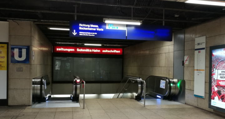 フランクフルト中央駅 Uバーン