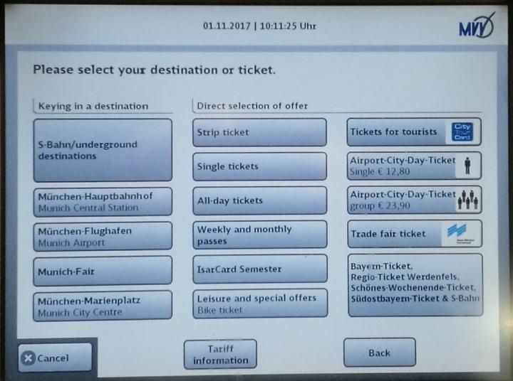 ミュンヘン 自動券売機 チケット選択