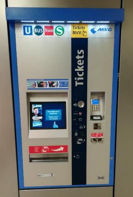 ミュンヘン 日本語対応してる自動券売機