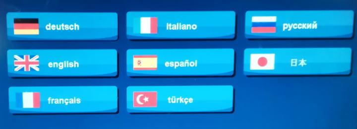 ミュンヘン 自動券売機 言語選択画面