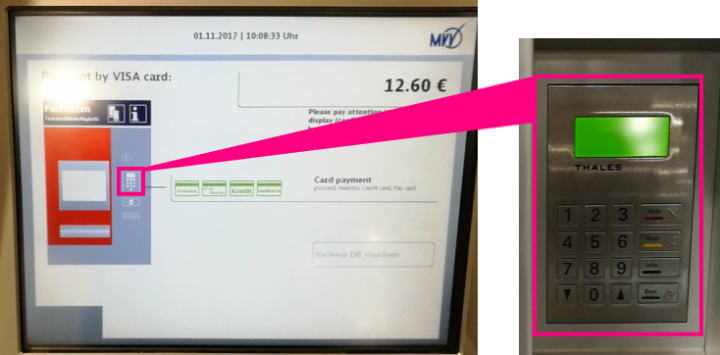 ミュンヘン 自動券売機 PINナンバー入力