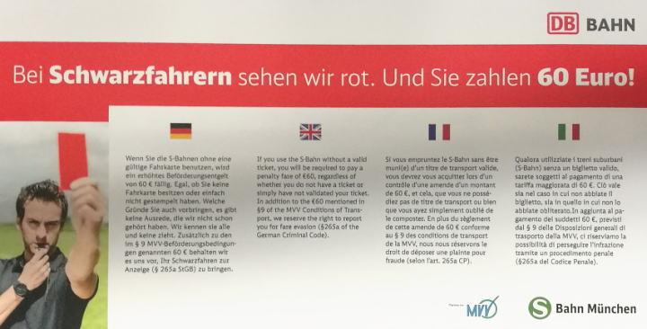 ドイツ 無賃乗車罰金60ユーロ