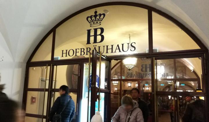 ミュンヘン ホフブロイハウス 入口