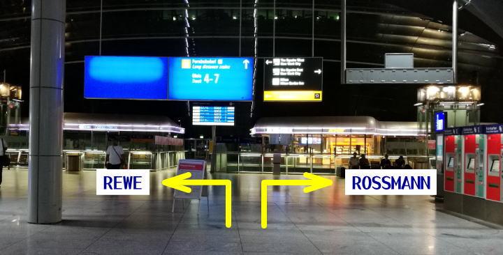 ザ・スクエア 左「REWE」右「ROSSMANN」