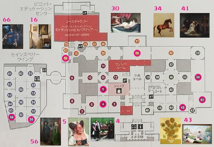 ロンドン ナショナル・ギャラリー マップ