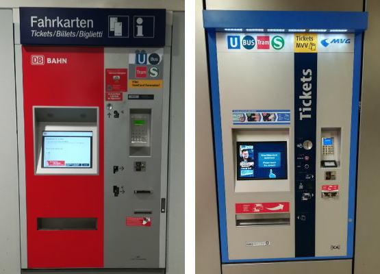 ドイツ鉄道DB 自動券売機