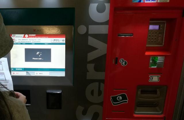 レオナルド・エクスプレス 自動券売機
