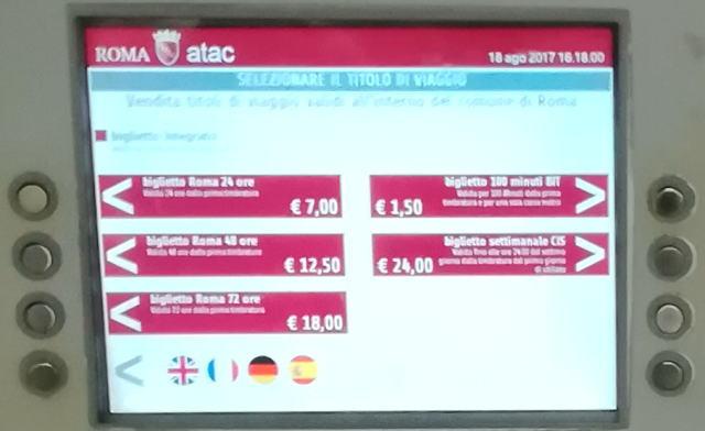 ローマ地下鉄メトロ 自動券売機 チケット選択画面