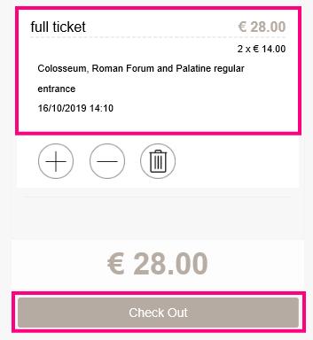コロッセオチケット予約 確認