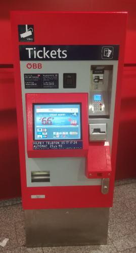 QBB 自動券売機