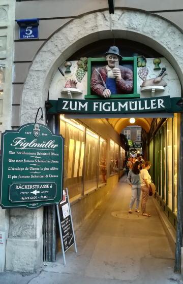 フィグルミュラー 店舗